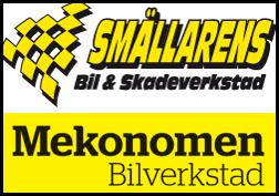 smallaren_logo_b_250px